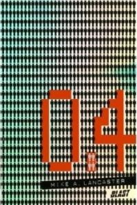 [Livre] 0-4