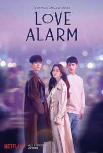 """Affiche de la série """"Love alarm, saison 1"""""""
