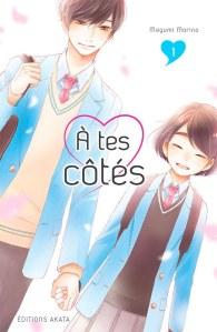 """Couverture du manga """"A tes côtés, tome 1"""" de Megumi Morino"""